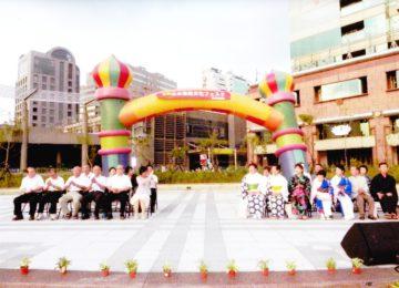 台北市松山地区歓迎式典