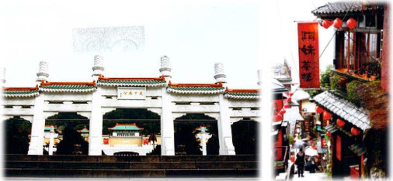 写真提供:台湾観光局