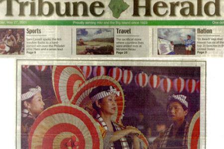 ハワイ:HIRO日本芸能文化フェスタ