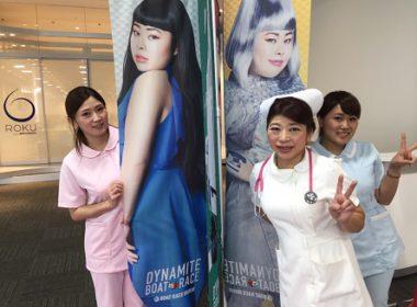 ボートレースのイメージキャラクター渡辺直美さんの着板と♪