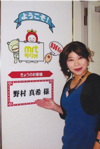 MRT宮崎放送ラジオに出演させていただきました