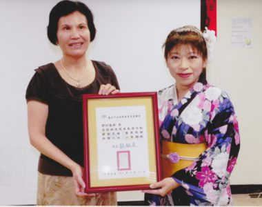 台北市公立の敬老院