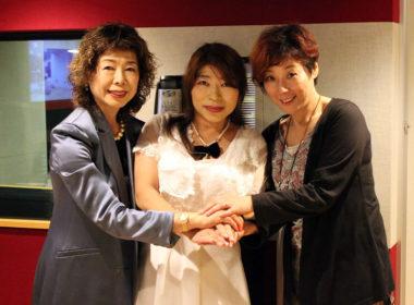 高畠じゅん子先生(作詩家)・東条慶子先生(作曲家)とスタジオで記念写真