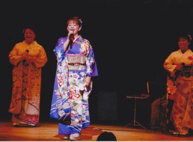 民謡グループ十二單結成二十周年記念コンサート