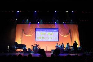 開演14時 イヨイヨ「野村真希7周年コンサート」です!