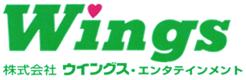 株式会社ウイングス・エンタテインメント